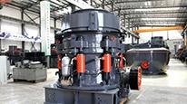 HPC系列多缸液壓圓錐破碎機