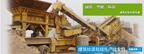 两种试剂对建筑垃圾再生粗骨料的改性作用