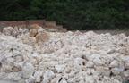 地质条件的不同对磷矿石的组合造成的影响