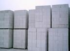 关于如何综合利用磷石膏的一些问题
