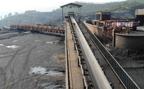 煤矸石中焦渣特征的鉴定