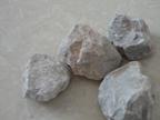 石灰石硅酸盐水泥在低温下和硫酸的反应