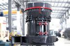滾筒式磨煤機型號與工藝流程