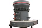 高压微粉磨磨粉机是重钙粉粉磨的理想选择