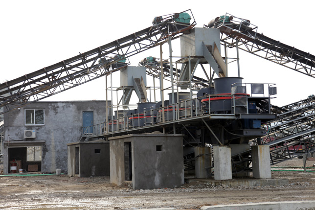 artificial sand making industry makes society • all types of stones • gravel • basalt • sand stone.